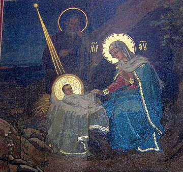 Father, Mary, and Jesus, symbolize something much greater than many suspect - they represent the three forces of creation (photo copyright Deror Avi)