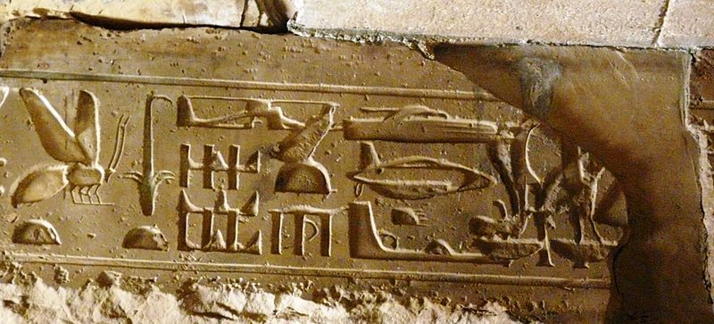 Hieroglyphs carved into the temple of Seti I at Abydos in Egypt.