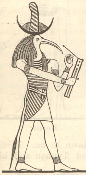 In ancient Egypt it was the god Thoth who kept the books of the dead containing the accounts of their deeds.