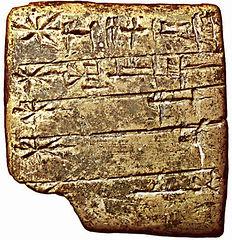 232px-Sumerian_MS2272_2400BC