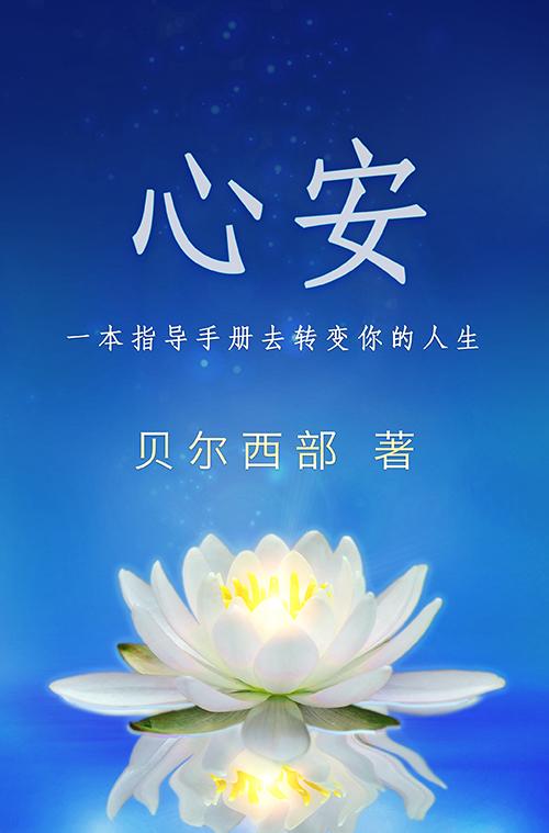 PSW_Chinese